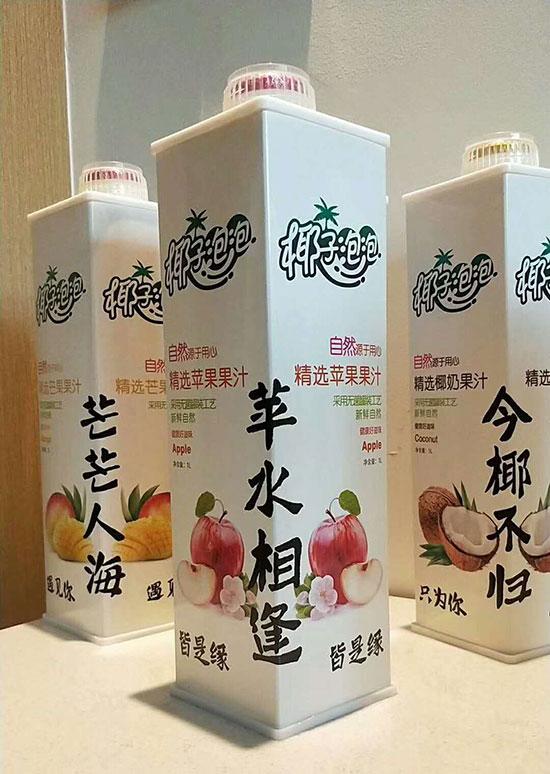 椰子泡泡果汁
