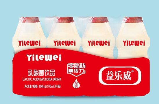 益乐威乳酸菌