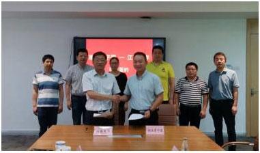 李子园公司与江南大学再度携手共谱新篇