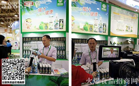 第十九届中国绿色食品博览会在厦门开幕