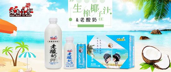 饮料市场龙争虎斗,椰之源食品赢得众多经销商青睐,旗下产品等您代理!