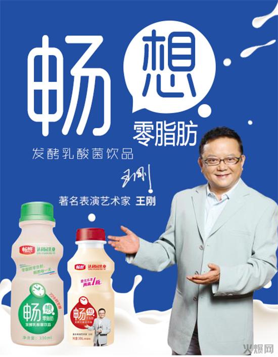 春节选品往这儿看,河北石家庄达利园乳业多款爆品来袭,总有一款你中意!