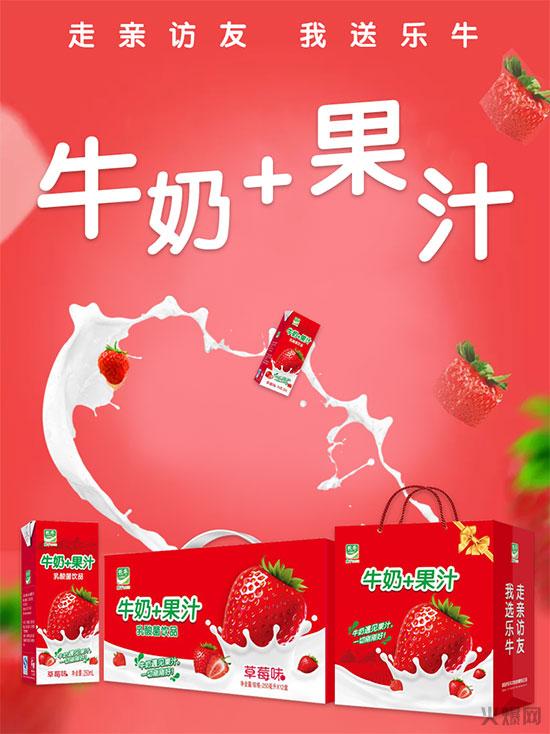 乐牛牛奶果汁乳酸菌饮品