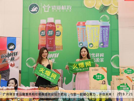广州体言食品有限公司