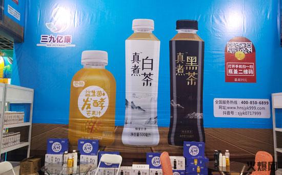 河南三九亿康生物科技有限公司