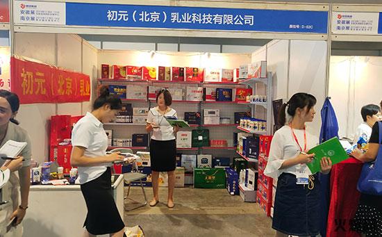 中秋来临,礼盒产品需求增大!初元(北京)乳业系列礼盒产品与您相约南京糖酒会!