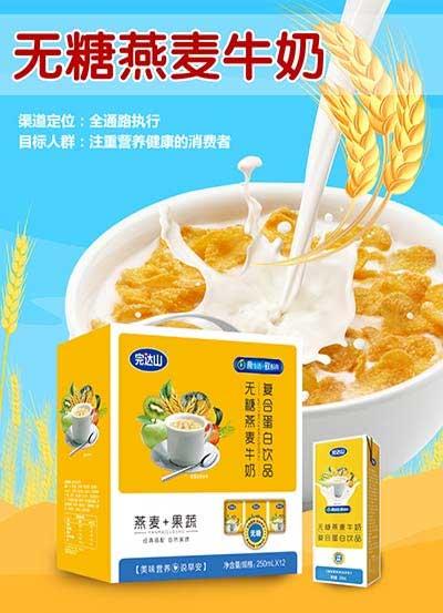 完达山无糖燕麦牛奶