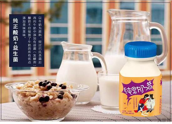 米艾克纯果奶昔饮料