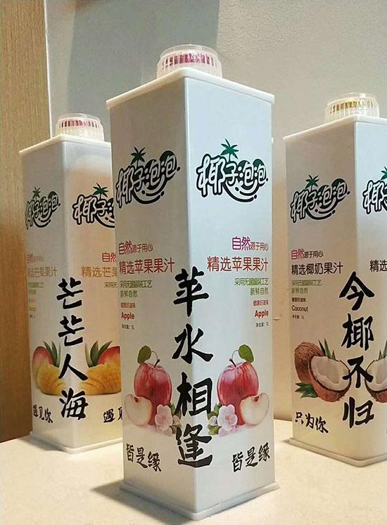 椰子泡泡系列产品