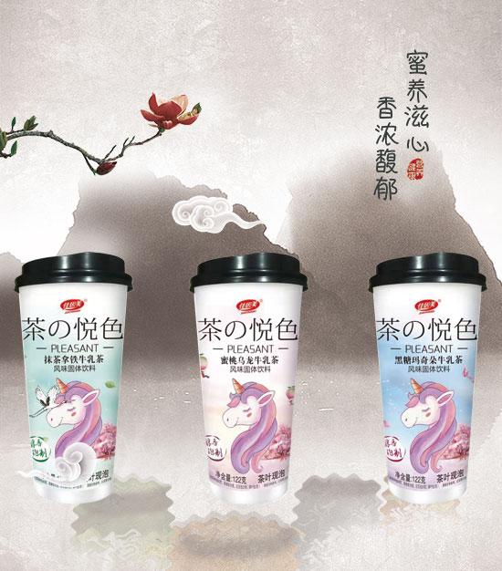 台州丰巢食品有限公司