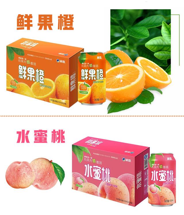 米奇鲜果族复合果汁