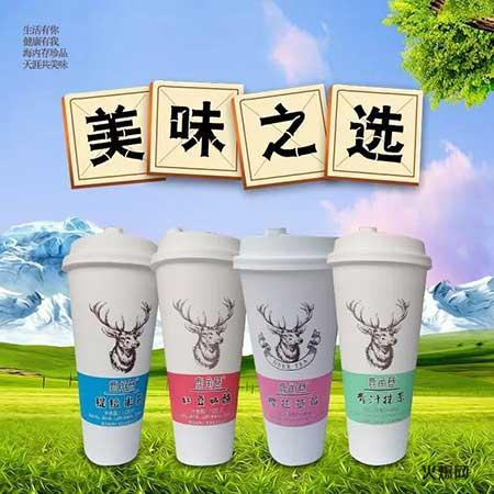鹿角巷,新一代冲泡奶茶!更有香悦伴侣液体奶茶、牛乳茶前来助阵!