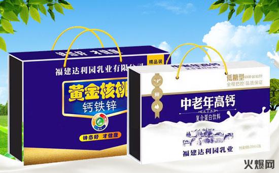 礼盒销售旺季来临,达利园乳业蛋白饮品礼盒解决送礼难题!