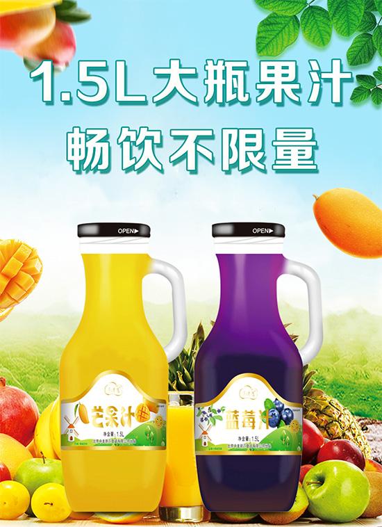 美时达果汁饮料