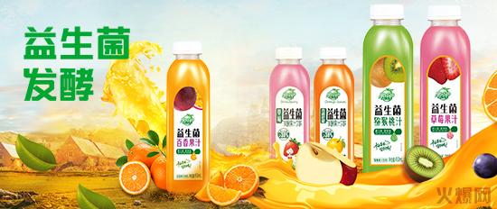 发酵果汁饮料又爆新品,果哇伊益生菌发酵果汁走俏市场!