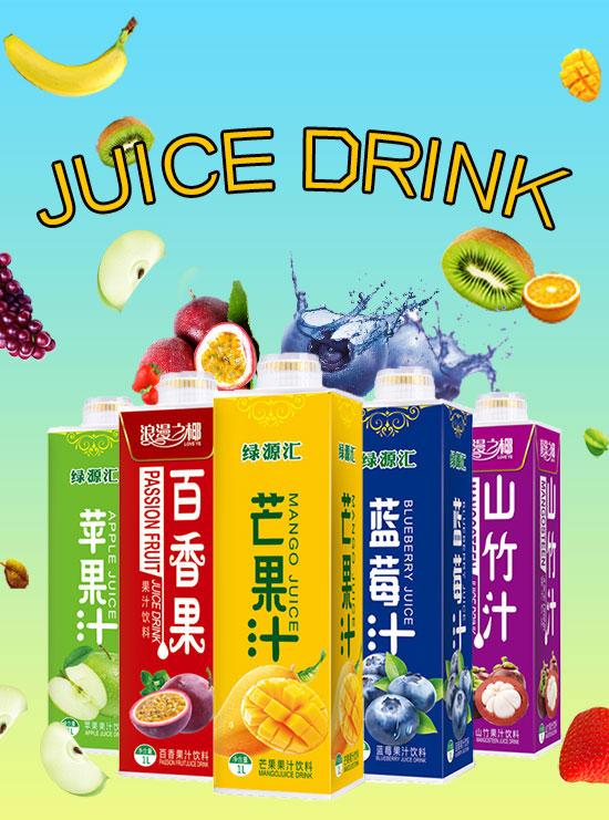 800-1260-果汁