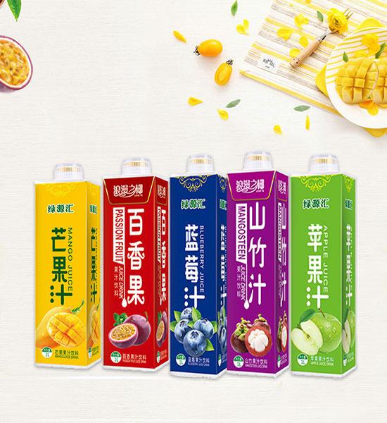 中山市绿健源食品饮料有限公司-果汁