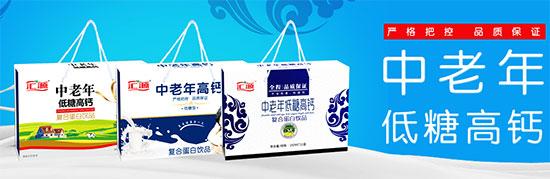节庆送礼,选什么好?首选――汇源中老年蛋白饮品礼盒!