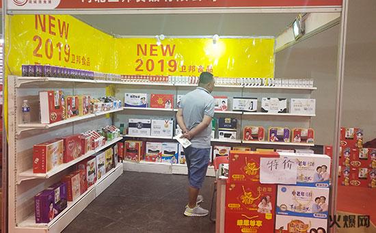 郑州糖酒会今日盛大开幕,卫邦食品多款礼盒产品助您抢占中秋大市场!