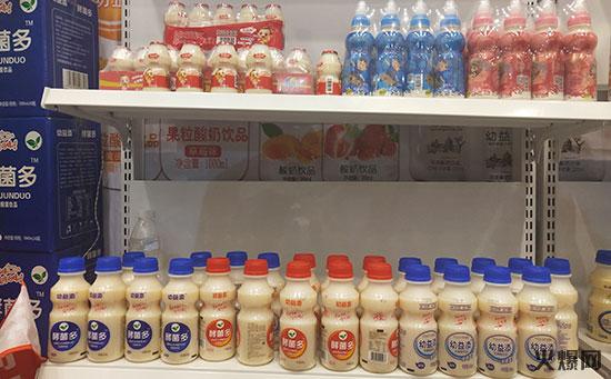 山东汇养食品科技有限公司