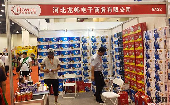 郑州糖酒会E122展位,龙邦电子商务有限公司多款产品等您来代理!
