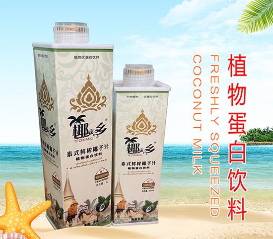 椰�Y�l椰子汁