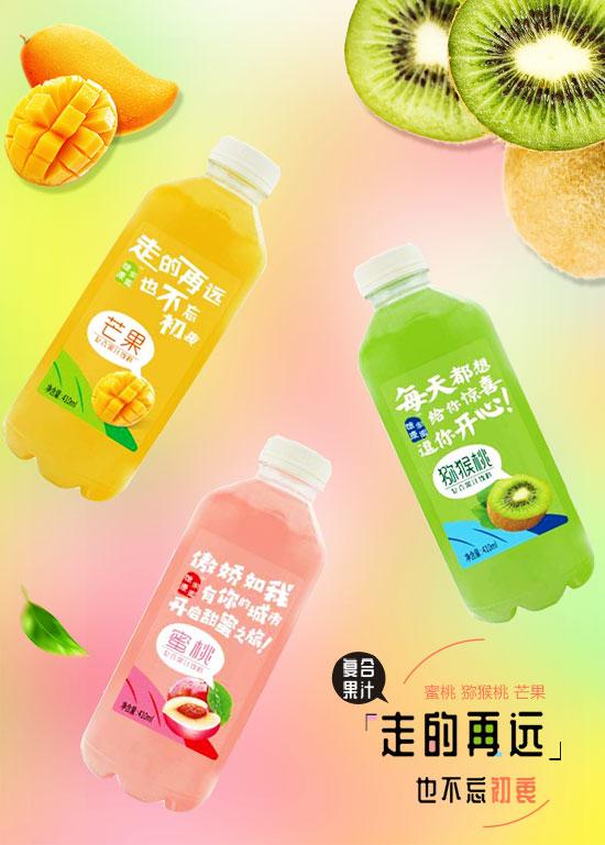 怀庆家园复合果汁