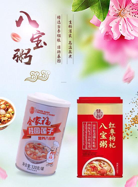 洛阳三祖商贸有限公司