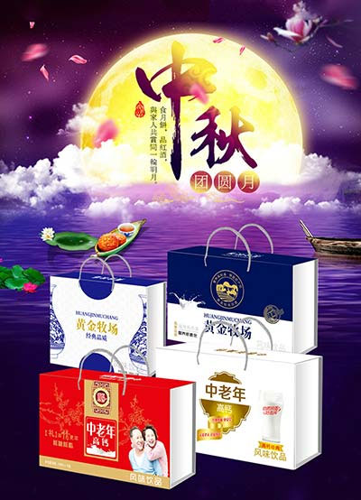 汇田风味、蛋白饮品礼盒,带动销量暴增,礼盒市场佳选!