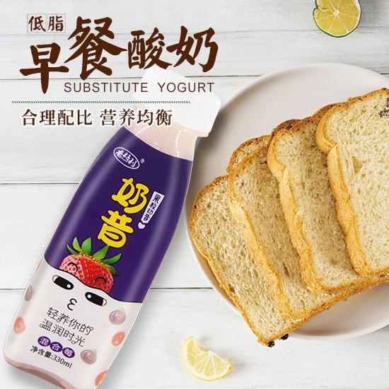 香格利果粒奶昔,可以嚼着喝的果粒奶昔,引领未来潮流!