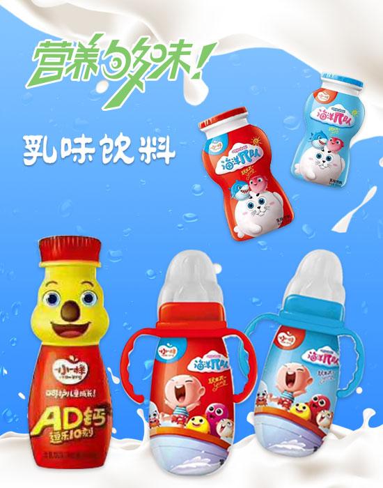 沧州养元食品有限公司-0920新闻图2