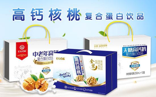 吉庆同福复合蛋白饮品