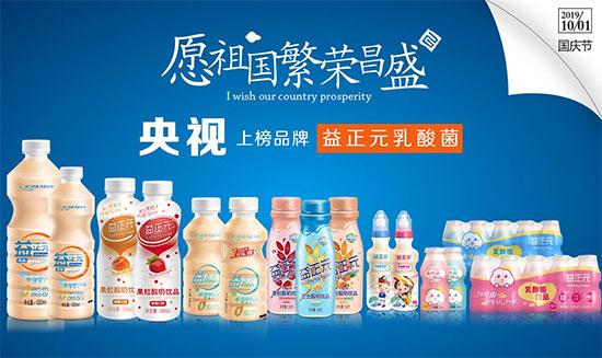 益正元果粒酸奶
