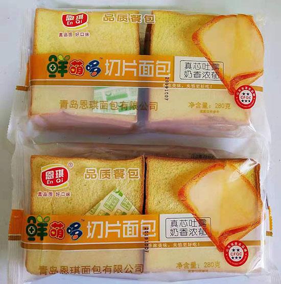 青岛恩琪面包有限公司
