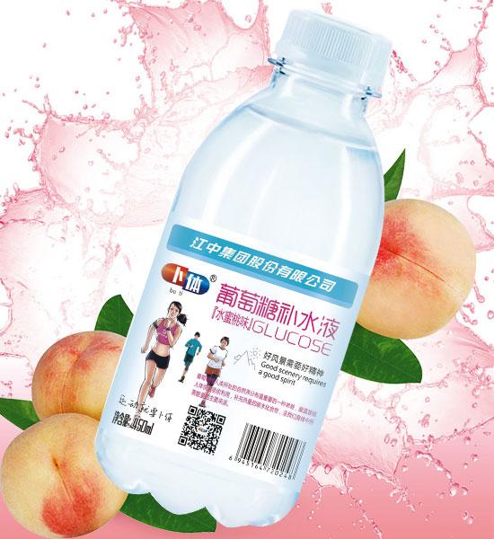 郑州太阳谷生物科技优德88免费送注册体验金