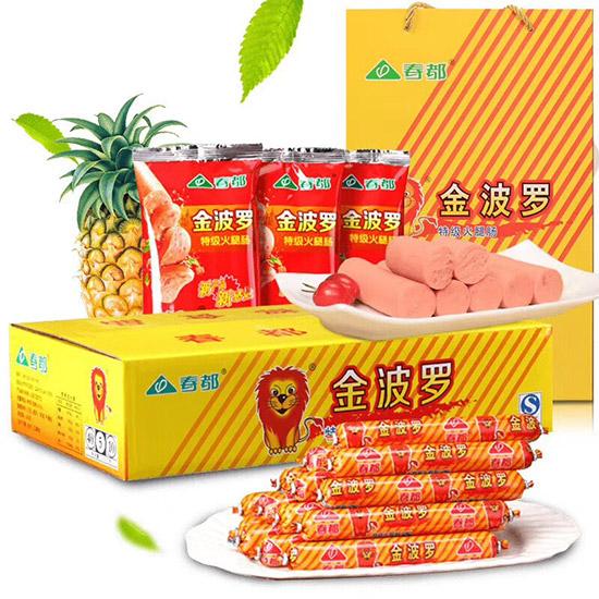 河南省天和泰实业优德88免费送注册体验金