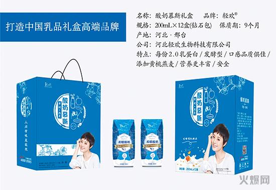 送礼!送礼!送礼!农夫果园(北京)饮品两款礼盒产品赢战市场!