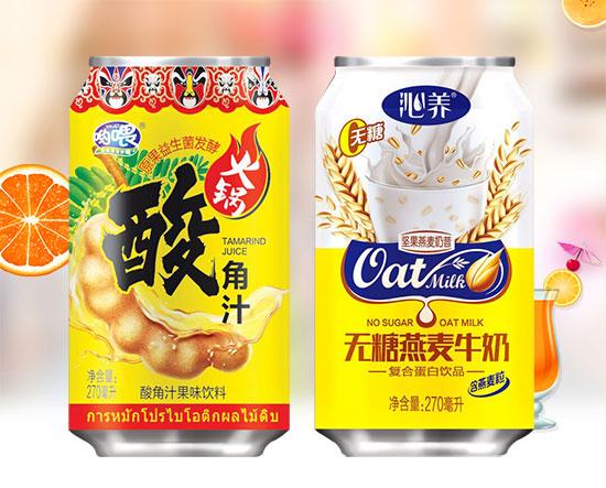 天津糖酒会即将开幕,沁养乳业精彩亮相,魅力产品等您来!