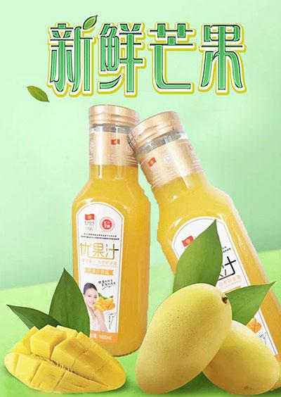 优果汁系列