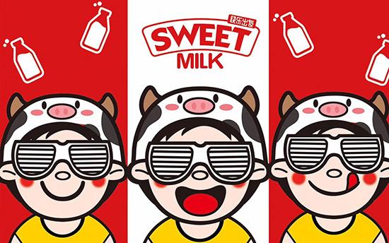 快乐出发甜牛奶