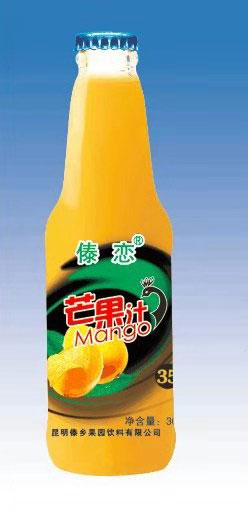 傣恋芒果汁