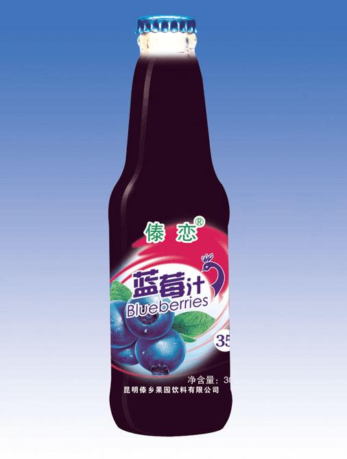 傣恋蓝莓汁
