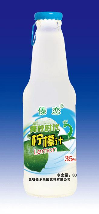 傣恋柠檬汁