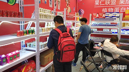 唐山市四通食品有限公司