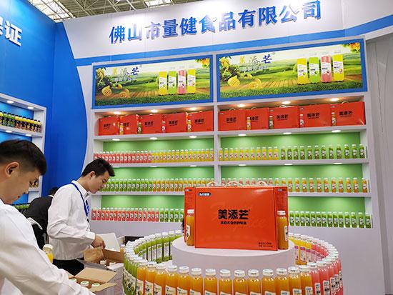 佛山市量健食品新品在天津秋季糖酒会新亮相,现场火爆!