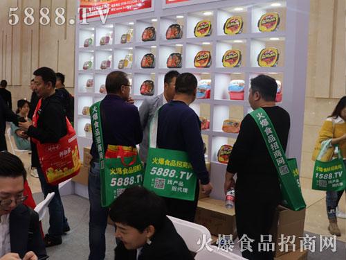 火爆食品网全力征战2019天津全国糖酒糖会!