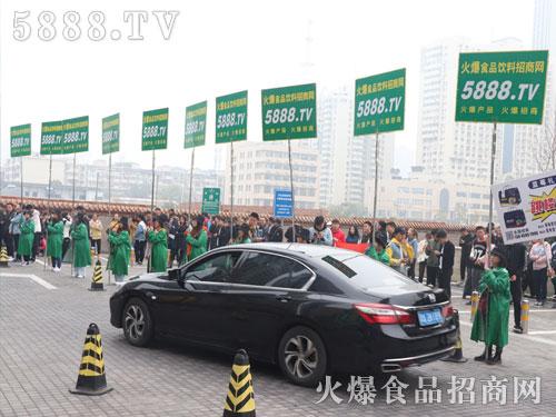 2019天津全国糖酒糖会,火爆食品网,铺天盖地做宣传!