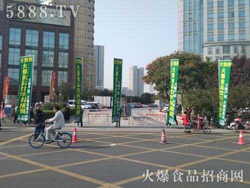 2019天津全国糖酒糖会,火爆食品网在糖酒会上无往不胜!