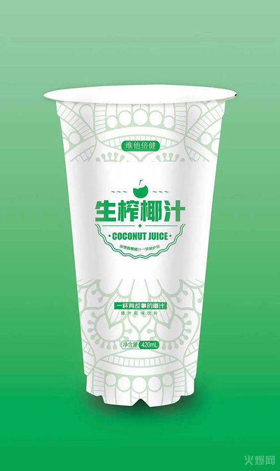 """爆品来袭,广东维他倍健食品推出多款饮料,""""撩""""动饮料市��!"""