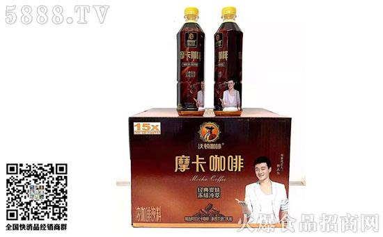"""2019堪称""""咖啡年""""?中沃推出两款咖啡新品,受市场关注!"""